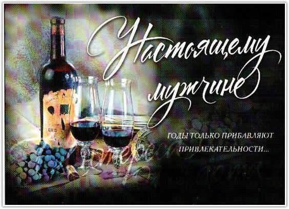 Татарское поздравление с днем рождения папе в прозе